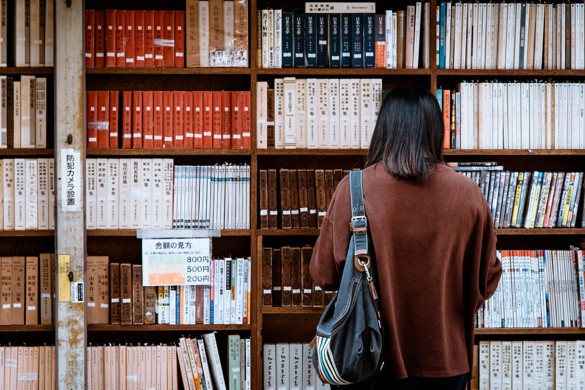 photo of a woman standing in front of a bookshelf